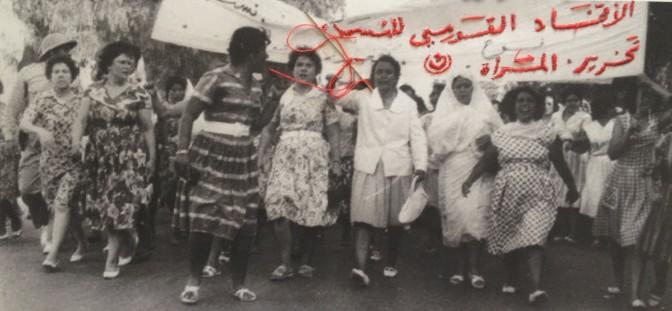 Manifestation pour la liberté de la femme_1962_Tunis_helaammar