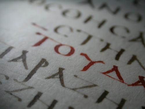Sinaiticus