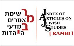 rambi-logo