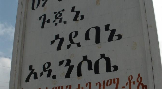 Orders, blessings and curses in Kambaata