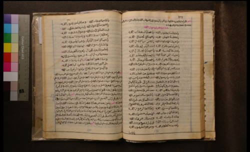 Fig. 2. Ms. Zabbi Molla no. 0001, Zabbi Molla Library, in the surroundings of the town of Wolkite (for more details, see, http://www.islhornafr.eu/mission1.html#I1). Ff. 5r-96r: Ḫulāṣat muḫtaṣar taḥrīr al-uṣūl wa-al-awrād fī ḏikr tarāǧim ašyāḫinā wa-ašyāḫ nāḥiyatinā wa-al-asyād, written by Badr al-Dīn b. al-šayḫ Abī Muḥammad al-Ḥāǧǧ Muḥammad Surūr al-maʻrūf bi-Ubbī b. al-šayḫ Muḥammad Bašir al-Zabbī al-Qabīnī al-Šāfiʻī al-Qādirī al-Rašādī. Contains the story of the ṭarīqa rašādiyya and of his founder. Colophon dated 11.06.1409 (=19.01.1989).