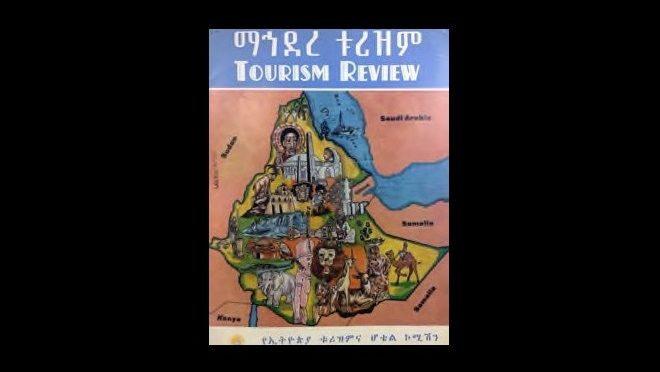 Images of Tourism – Images of Heritage (Ethiopia, 1960-1989)