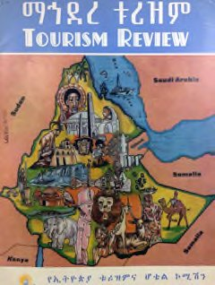 tourism_review_ETHC_1979-cover