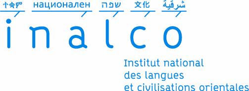 Concours Maître de conférence Amharique (INALCO)