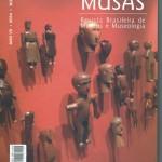 musas2014