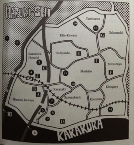 La ville fictive de Karakura dans la périphérie tokyoïte : la ville comme espace de vie d'Ichigo, personnage principal de Bleach Source : article « Ville de Karakura », Bleach Wiki.