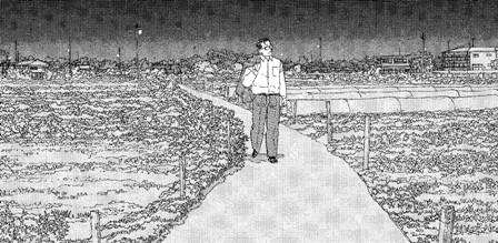 Source : Jirô Taniguchi, 1995, L'Homme qui marche, © Casterman.