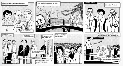 Anne Frank au pays du manga, prologue, planche 1.
