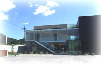 Le bâtiment de l'Holocauste Education Center de Fukuyama.