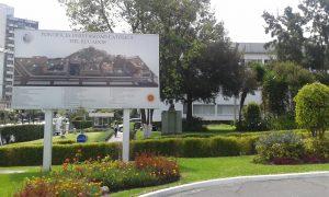 Campus de la Pontificia Universidad Católica del Ecuador