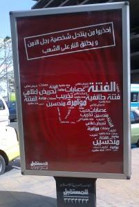 Afficher ses opinions : la communication politique dans la Syrie du « printemps 2011 » (1)