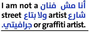 La révolution arabe : une création sans chef (d'œuvre) et dialogique <i>[suite de la «petite contribution»…]</i>