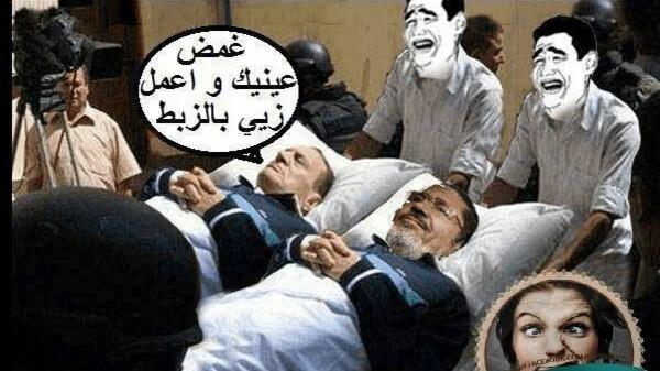 """Moubarak à Morsi : """"Tu fermes les yeux et tu fais pareil que moi !"""""""
