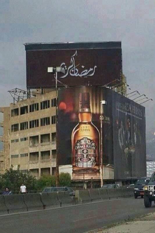 whiskeyRamadan