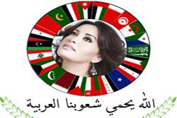 latifa_arabi
