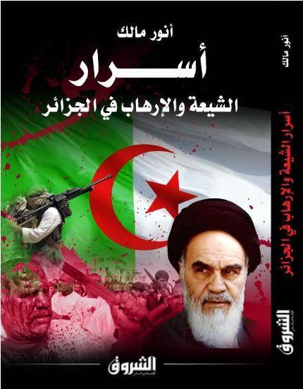 Couverture d'un livre d'Anouar Malek sur les chiites en Algérie