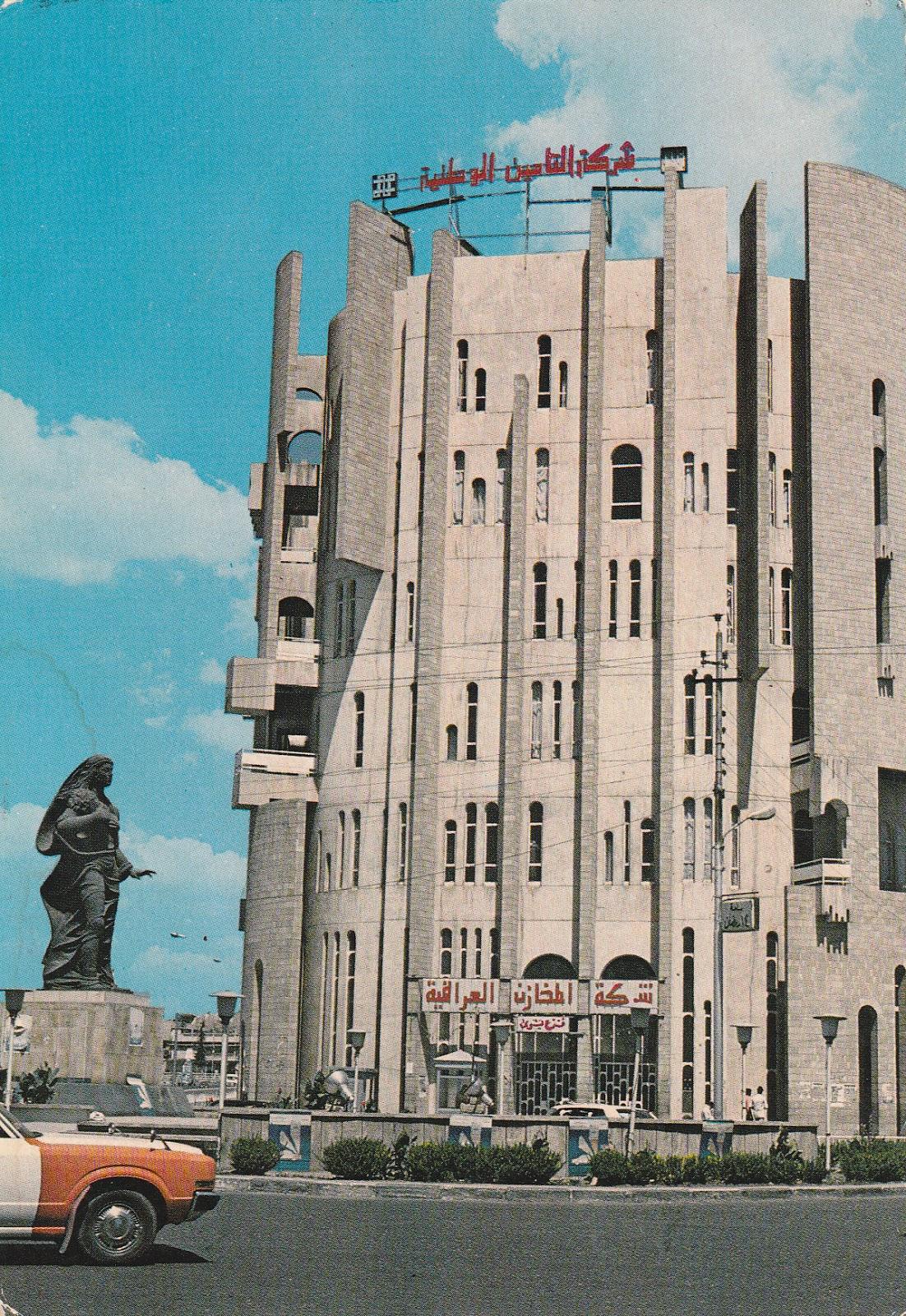 Chadirji, immeuble à Mossoul, 1966-1969.