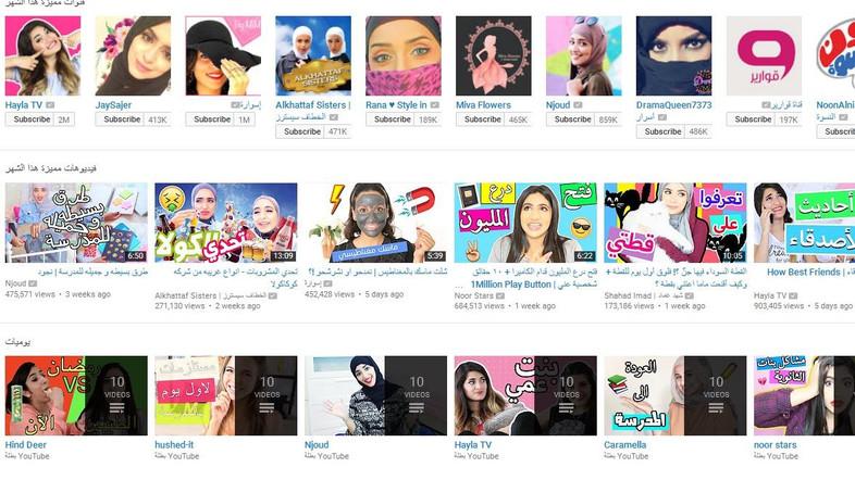 Capture de la page d'accueil de Batala.
