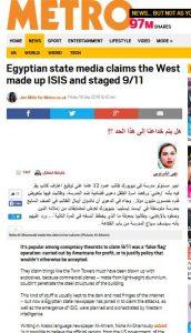 """L'article de Noha El-Sharnouby """"dénoncé"""" par Metro (http://metro.co.uk/)"""