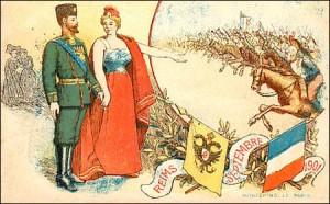 Carte postale française célébrant la revue militaire de Reims, le 21 septembre 1901, en présence du Tsar Nicolas II