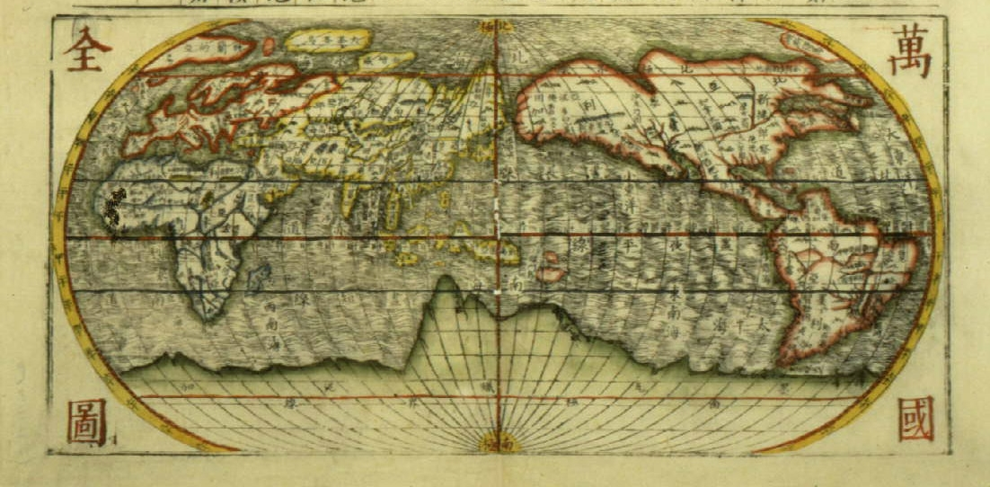 Matteo riccis map and the centre around china centres and a famous world map by giulio aleni based on riccis map from the archives of the biblioteca apostolica vaticana rome thanks to the centro giulio aleni gumiabroncs Images