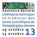 Logo séminaire doctoral antiquité 2013
