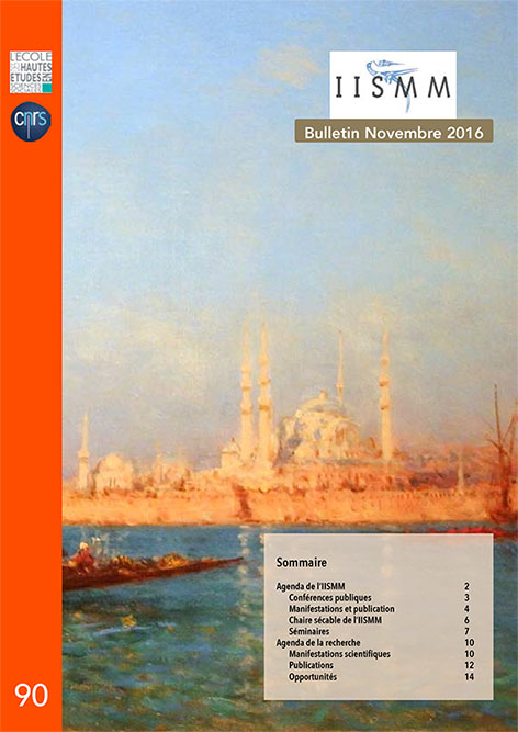 iismm_bulletin90_nov2016-1