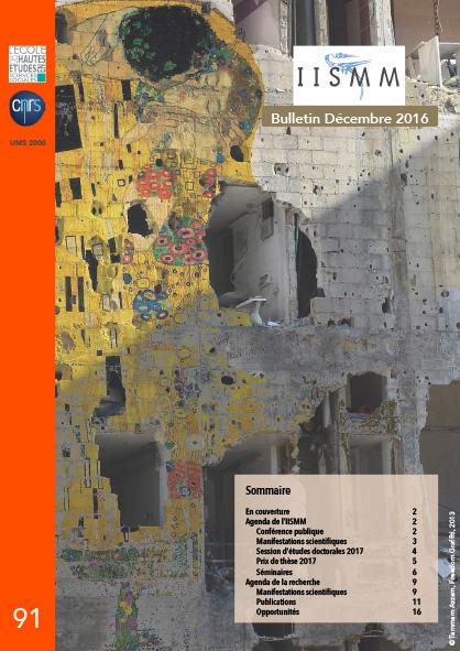 bulletin-91-dec-2016-1