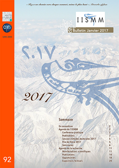 bulletin-92-jan-2017-1