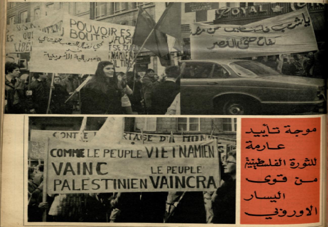un-tricontinentalisme-arabe_image-1