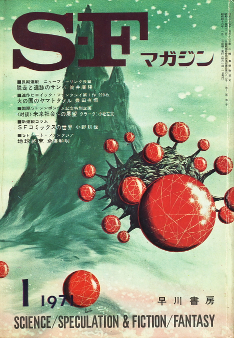 sf_cover_01