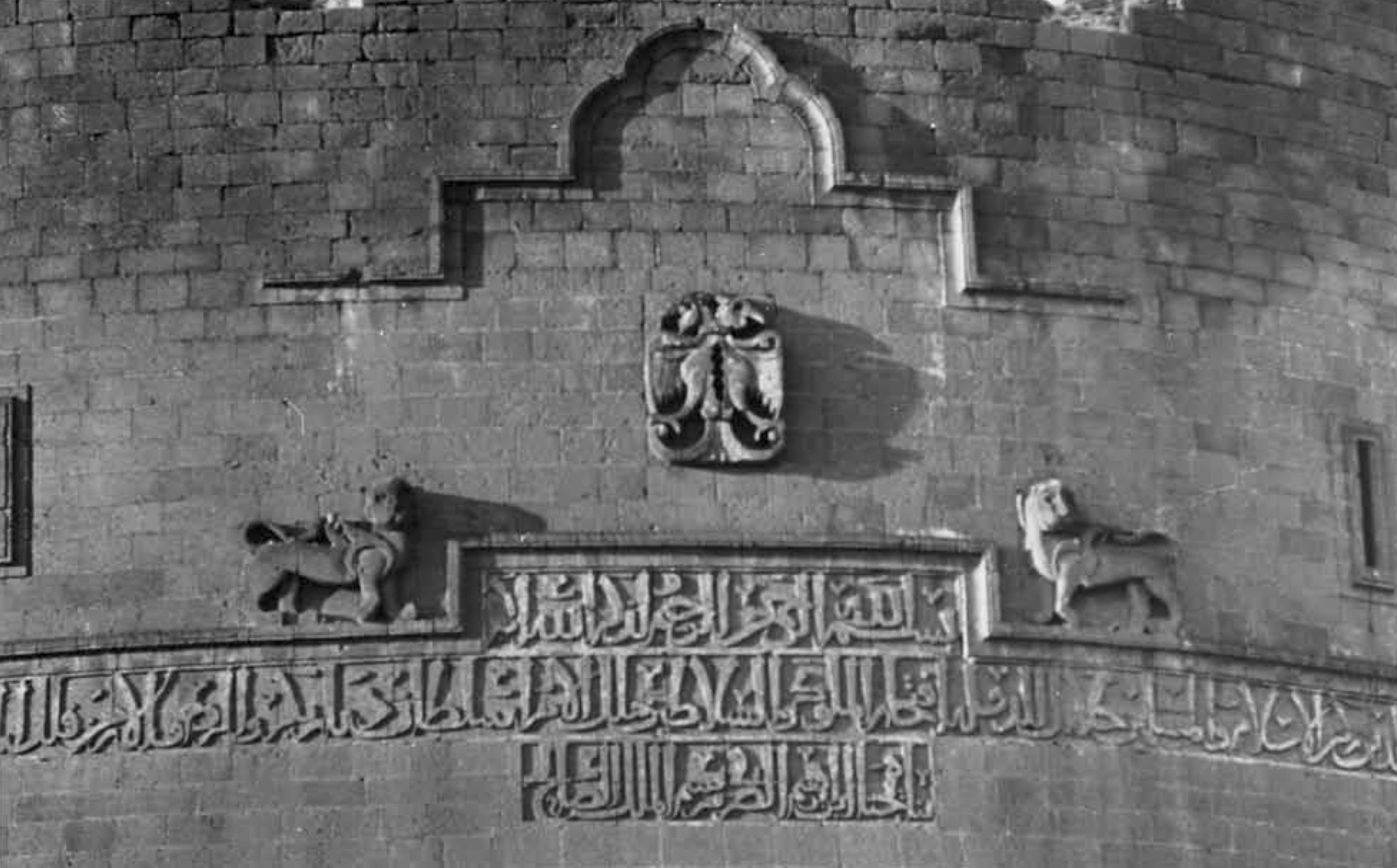 Tour de Yedi Kardeş (Tour 39, Diyarbakır)