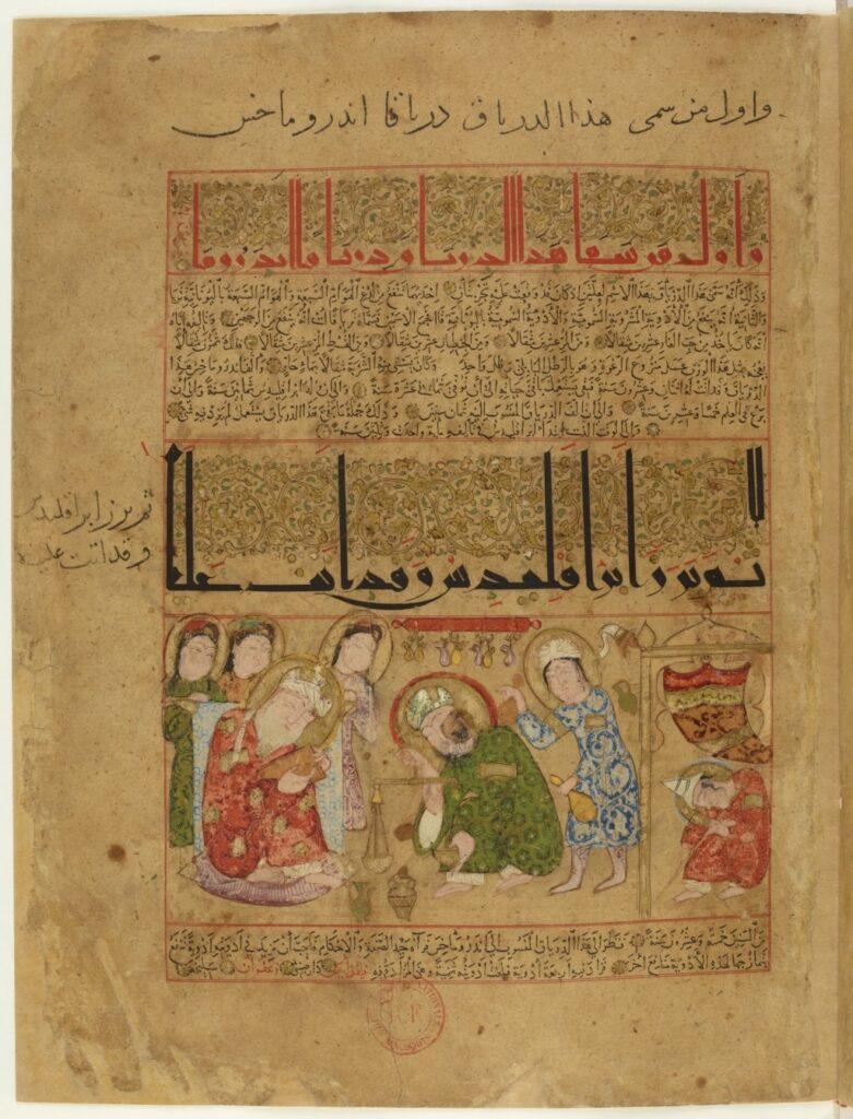 La préparation d'un remède dans le Kitāb al-Diryāq