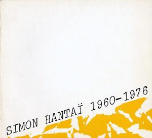Hantai-capc81g