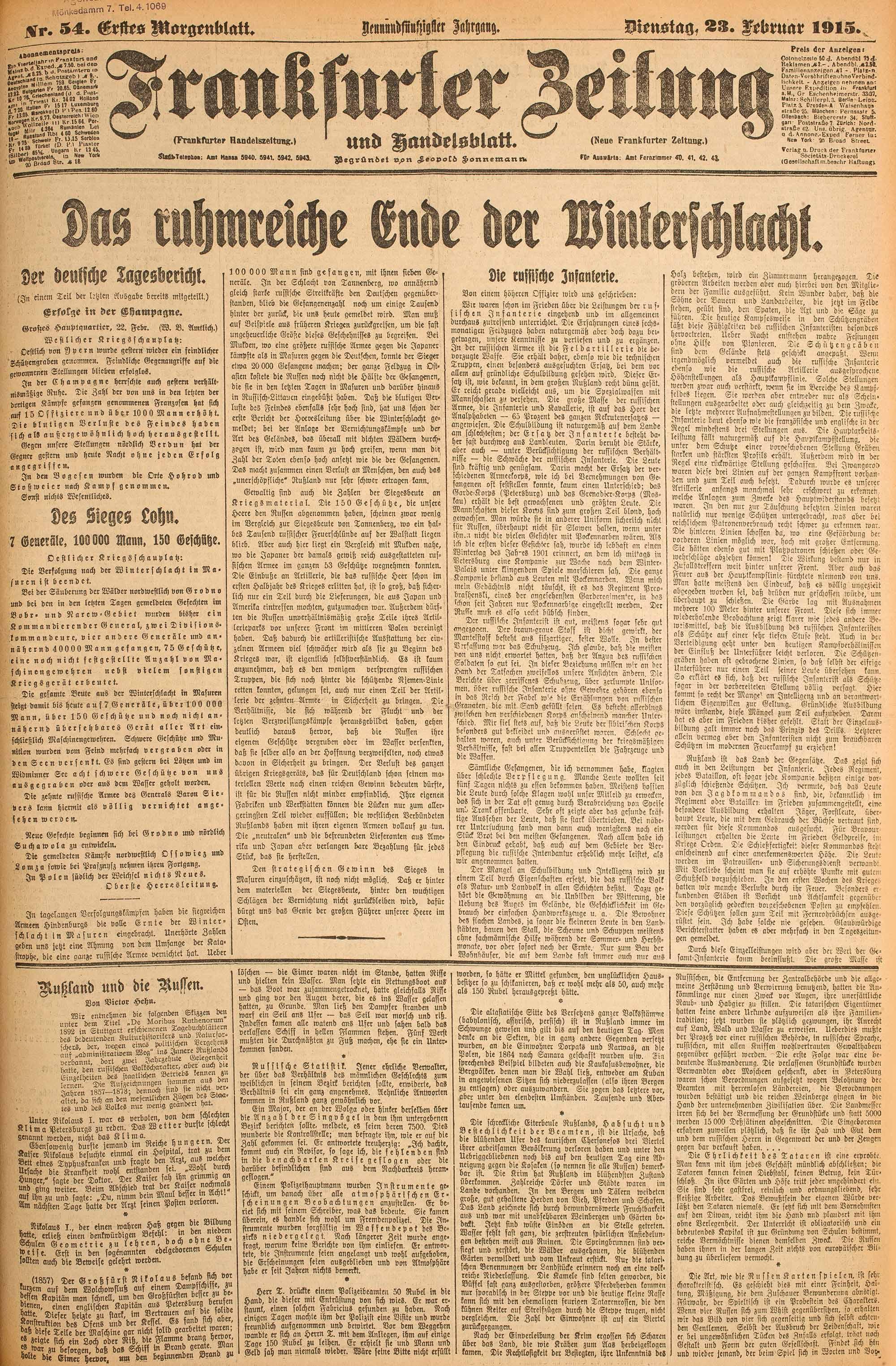 Frankfurter Zeitung 1915 - Reproduktion ausgewählter Zeitungsseiten über den Ausbruch des Ersten Weltkriegs für faz.net (Januar -  Februar  1915)