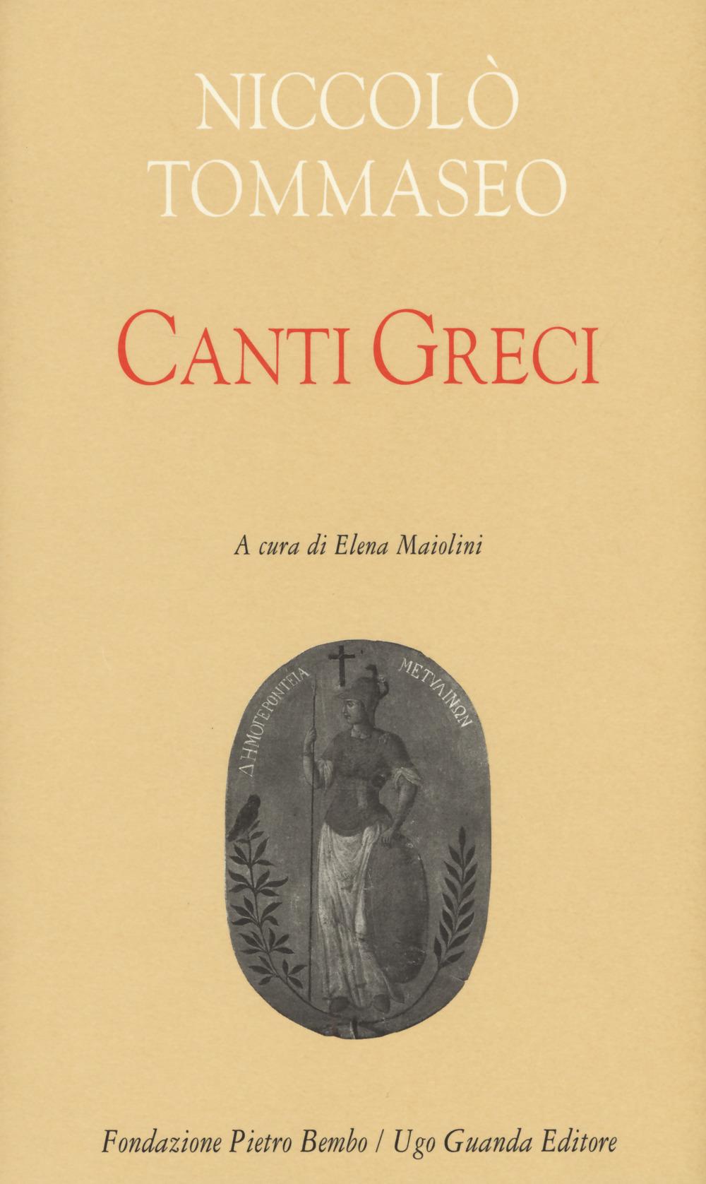 CantiGreci