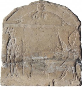 Egyptian stele from private collection (Caneva 2013)