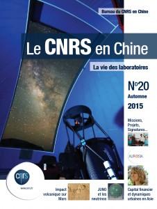 cnrsenchine_20_fr_pour_site_-_couverture