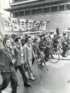 "March for political and artistic freedoms, Beijing, Oct. 1, 1979 ""Democracy Wall"" (Beijing, May 1979) © Helmut Opletal"