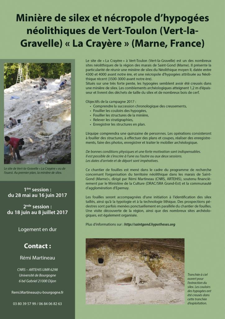 """Annonce des fouilles 2017 pour le site archéologique de Vert-la-Gravelle """"La Crayère"""""""