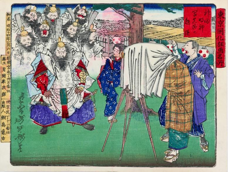 Livres japonais de la collection Takashima
