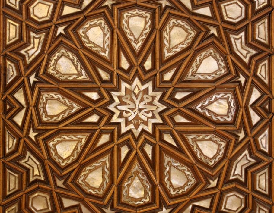 Damas, Mosquée des Omeyyades (détail). Photo de Ian Smith sous licence CC BY 2.0