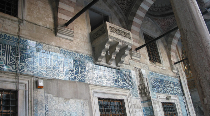 Rigorisme et islamisation sous Mehmed IV (empire ottoman, XVIIe s.)
