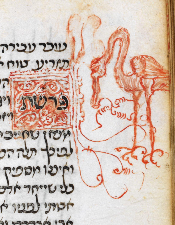 Nahmanides, Commentaire du Pentateuque, 15e siècle (Espagne ou Italie), Lettrine, British Library, Additional 26933, f°46v