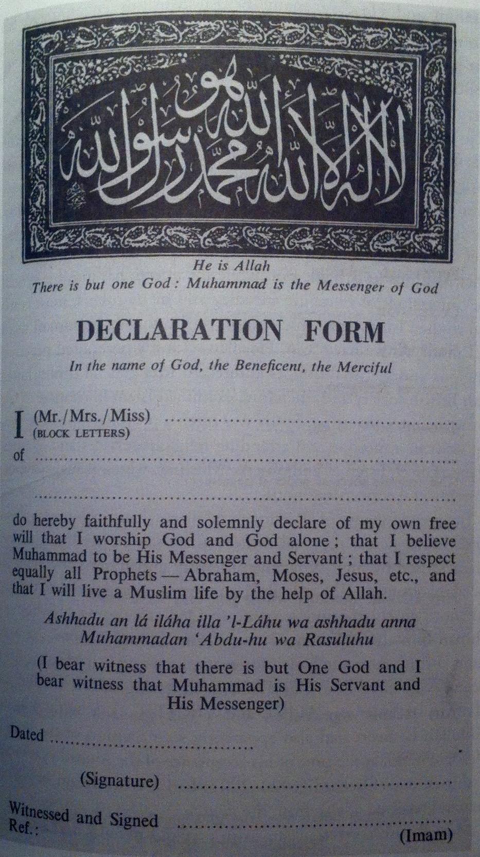 Formulaire de conversion, Woquin Muslim Mission, v. 1940 dans J. Gilham, Loyal Enemies, p. 143.