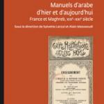 manuels d'arabes