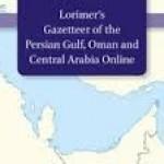 Gazetteer BRILL