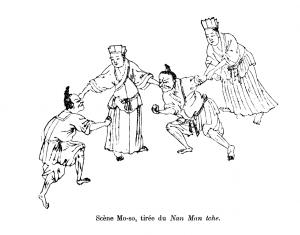Scène tirée du Nan man zhi 南蠻志, représentant une scène de lutte entre deux Naxi, que leurs épouses tentent de calmer