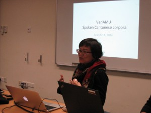 Roxana Fung at the Corpora Session