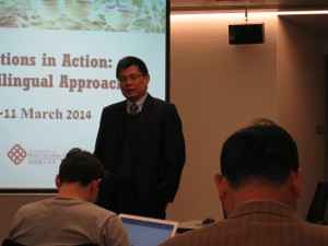 Pr. Huang Chu-Ren at the Introductive session